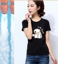 D70003H 2015 hot salt women t-shirt wholesale china bulk sale custom printing