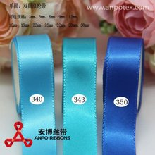 high quality double faced polyester satin ribbon wholesale