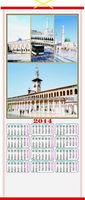 perpetual islam calendar for sale