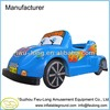 DC 24 V new beetle car equipped with radio,toy car,child toy cars
