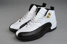 wholesale Men's Basketball Shoes New Arrival J12 Shoes For Men
