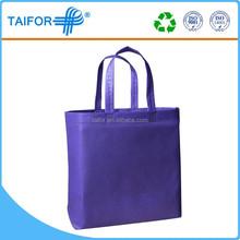Purple Jute pp non woven shopping bag