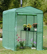 Outdoor portable small green house