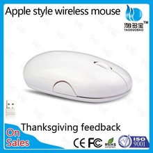 High Quality 2.4Ghz Slim Cheap Personalized White Unique Wireless Mouse