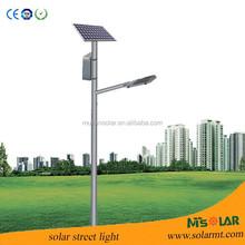 Best price led street light outdoor solar led street light