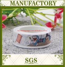2015 Free samples wholesale washi tape, custom printed washi masking tape