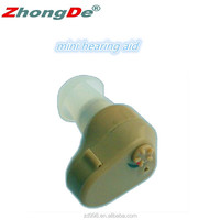 New Sound CIC Hearing Aid Amplifier Mini Ear