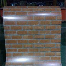 Pattern prepainted galvanized steel coil buyer of construction materials