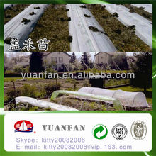 UV treatment 2-4% pp nonwoven plant cover / tree cover / agriculture cover