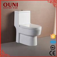 sanitary ware washdown one piece toilet(S/P trap) wc