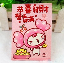 Wholesale 2014 2015 New Year Red Packet With Cute Animals Printing