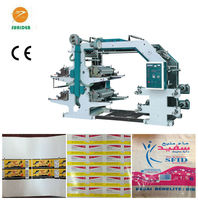 New condition high speed 4 colour Canvas shoes label flexo printing machine