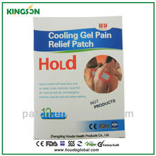 Locally manufactured direct sale product made in china hydrogel pain relief patch