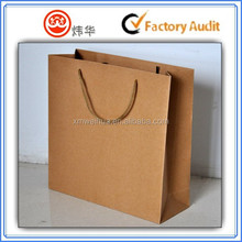2015 custom kraft paper bag