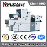 Chinese Best Machine YC62IINP Ryobi A3 Paper Offset Printing Press
