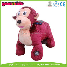 AT0609 rides on cow riding animal toys coin insert electric toys