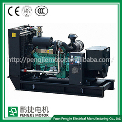 Equipped with 12V/24V DC start motor and storage battery generator set with cummins engine engine