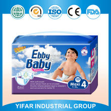 Ultra-Thin Disposable Sleepy Baby Diaper in Bulk, Baby Diaper Manufacturers in China, Cheap Baby Products
