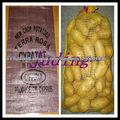 Bolsa de polipropileno tejido, bolsa de arroz, la bolsa de azúcar, fertilzier bolsa, la bolsa de alimentos para animales