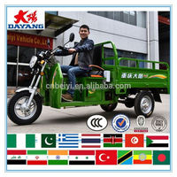 adult India 175cc 1 cylinber 2 powerful engine three wheel motorcycle cargo motor tricycle with good guality
