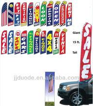 high quality aluminum swooper flagpole