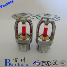 Pendent type watering sprinkler head with high quality material of brass