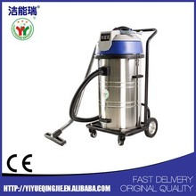 80L wet and dry industry vacuum cleaner with 0.3um HEPA filter