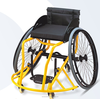 Basketball manual sport wheelchair for Center position