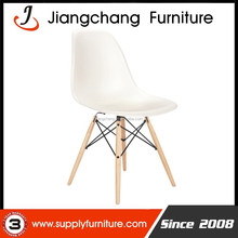 Black Color New Chair Manufacturers In China