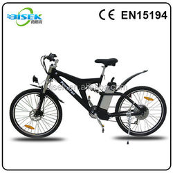 adult electric bike for wholesale