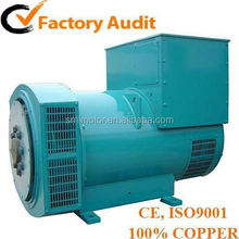air cooled,Brushless Type brushless alternator with avr
