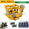 Small scale QT40-3A concrete block making machine manual