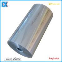 Plastic transparent pvc pet film
