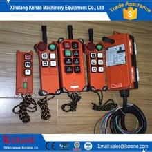 crane universal remote control for a/c hot sale
