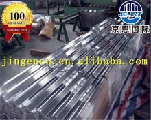 0.14mm-1.5mm metal roofing made in china galvanized corrugated sheet(thickness:0.14-1.5mm) great quality good price