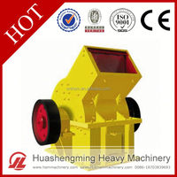 HSM Professional Best Price Stone Coal nickel ore philippines hammer crusher