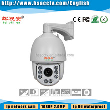 security surveillance 1080p ahd outdoor night vision action ir ip ptz camera