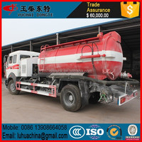 Vacuum Sewage Suction Truck / sewage truck /BEIBEN TRUCK vacuum tanker
