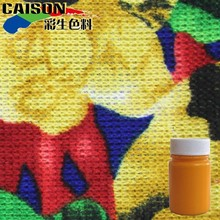 Printing paste CTH-2003 Medium Yellow for screen printing