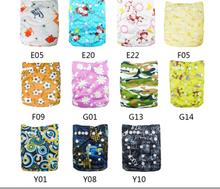 Alva Baby Pañal de tela de bebé impreso y reutilizable +1 inserción