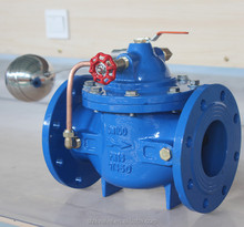 Ductile iron/cast iron high flow rate float valve for water tank