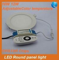 led ceiling panel light 3W 6W 12W 18W 3000K/4000K/6000K Adjustable AC220V/12V Round Silver frame Flat Ceiling Light