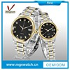 Fashion nice metal 2 tone stainless steel watches couple watch
