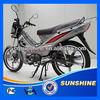 SX110-6A Chongqing New Electric Start Lifan Engine 110cc Cub Motorcycle
