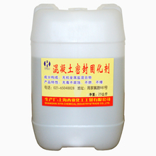 cement joint sealant