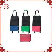 Top quality classical lovely monkey foldable bag