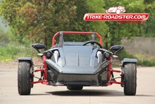 Hot Selling 3wheel 250cc ATV trike