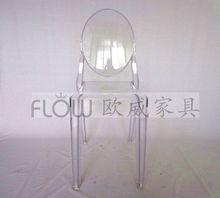 Silla de plástico/silla de comedor