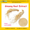 Panax ginseng extract powder from GMP supplier