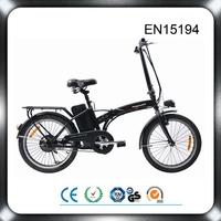 CE approval EN 15194 250w bafang motor green city high power electric bike